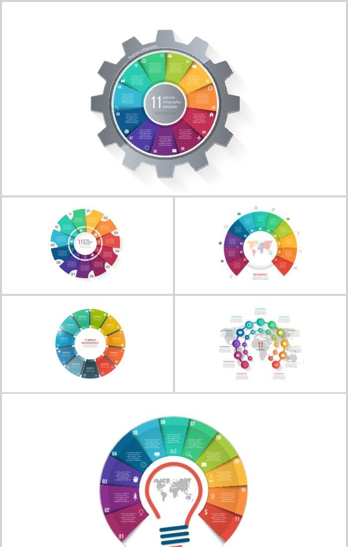 Color Ring Company Annual Plan Relationship Diagram Ppt Element Powerpoint Templates Professional Ppt Excel Office Documents Template Download Site
