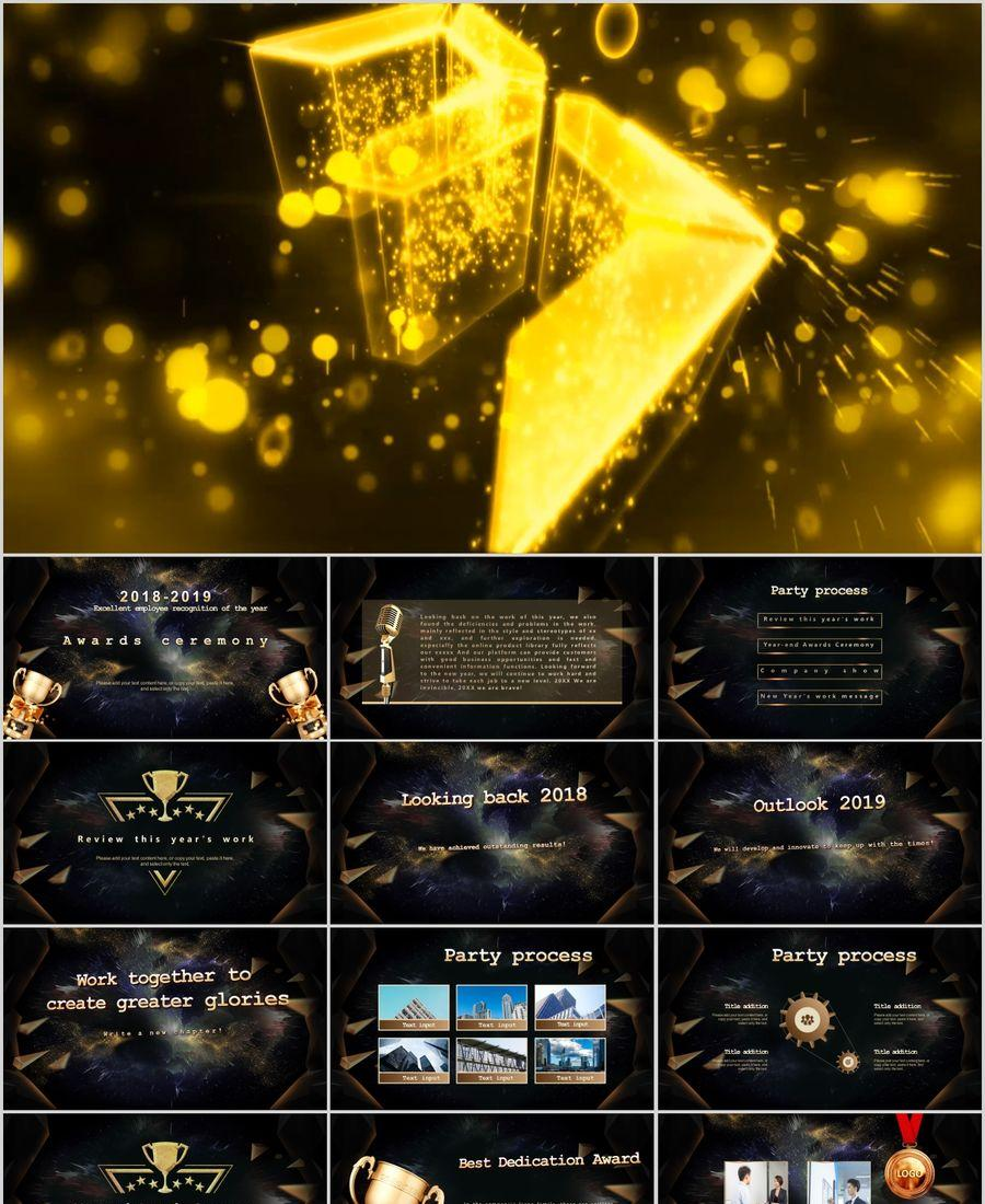 Black Gold Annual Excellent Staff Awards Presentation Ceremony Ppt Template Download Powerpoint Templates Professional Ppt Excel Office Documents Template Download Site